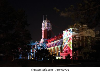 Projection mapping at the Presidential Building in Taiwan during Double Ten Day 2017. Oct 9 ,2017 ,Taiwan.