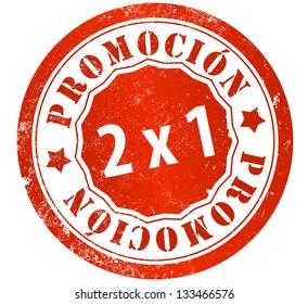 promotion 2x1 grunge stamp, in spanish language