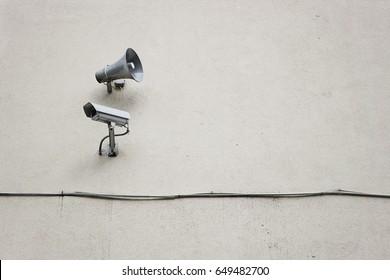 Propaganda. Big Brother is watching you.