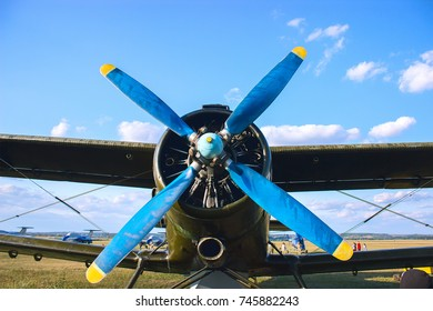 Propeller of old air plain, close up