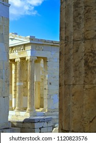 Propylaea Monumental Temple at the Acropolis Gate Entrance