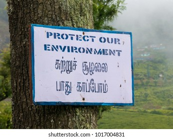 Protect the environment sign in Ooty, Tamil Nadu, India