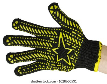 Protective glove on the white