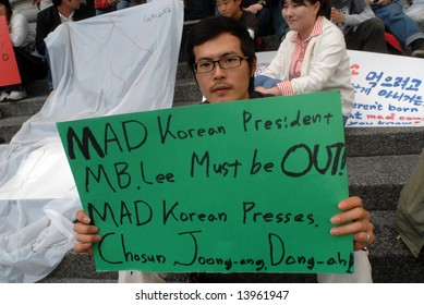 Protest against S.Korean Government decision to import US beef, Vancouver, Canada, 07Jun2008
