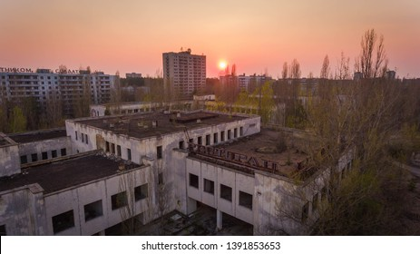 Prypiat, Ukraine, 5th may, 2019. Aerial shot of an ecology catastrophe with a ghost restaurant in Chernobyl at red sunset