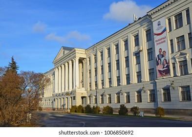 Pskov, Russia, December, 31, 2017. Pskov state University in the winter