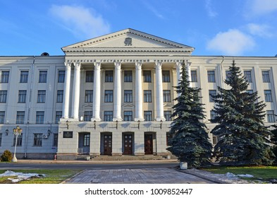 Pskov, Russia, December, 31, 2017. Pskov state University in sunny day