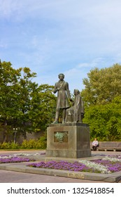 Pskov, Russia - September 09, 2018: Monument to great Russian poet A. Pushkin and his nanny