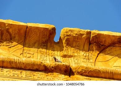 Ptolemaic Temple of Horus, Edfu, Egypt.