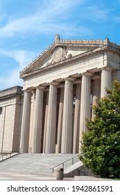 Public building at the Legislative Plaza in Nashville, Tennessee, United States of America.