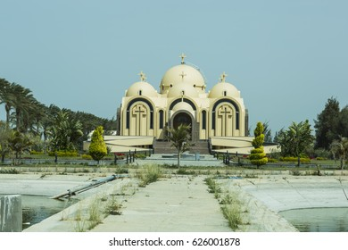 Public Cathedral Coptic Egyptian church the St. Mina Monastery in Mariut, Egypt, middle east, Africa - Shutterstock ID 626001878