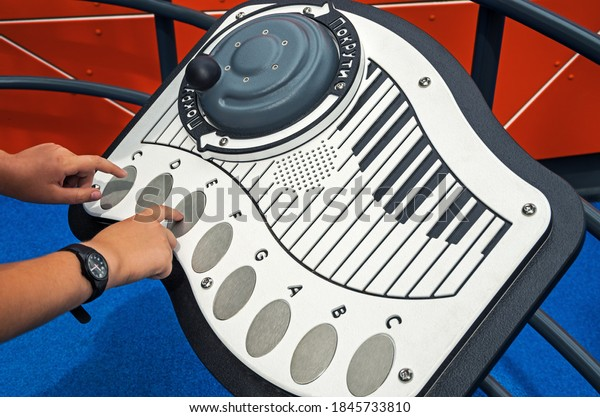public-musical-instrument-toy-based-600w