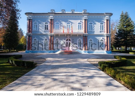public-official-residence-president-mont