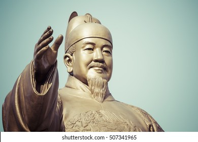 Public Statue of King Sejong, The Great King of South Korea, in Gwanghwamun Square in Seoul, South Korea.