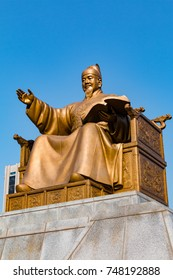 Public Statue of King Sejong, The Great King of South Korea, in Gwanghwamun Square in Seoul, South Korea.