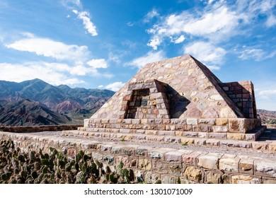 Pucara of Tilcara. Pre-Hispanic archaeological site. Tilcara. Jujuy. Argentina.