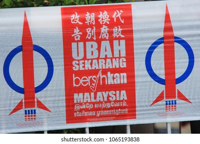 PUCHONG, Selangorn MALAYSIA - April 21, 2013: Political flag of Democratic Action Party for the Malaysian 13th general election on 2013 in Puchong, Malaysia.