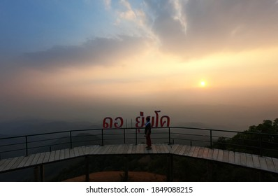 Pui Co, Mae Hong Son / THAILAND - MAR 1 2019 : Ambient of Doi Pui Co mountain peak during misty sunset with mist at Mae Hong Son, amazing Thailand. Soft focus