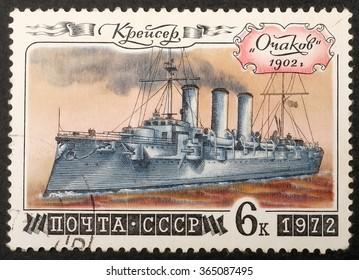 "PULA, CROATIA - JANUARY 18, 2016: A stamp printed in USSR, shows known russian ships cruiser ""Ochakov"", circa 1972"