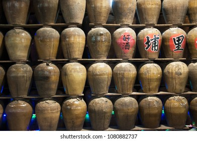 PULI, TAIWAN - MAY 19 2015 : rows of wine jar kept for fermenting