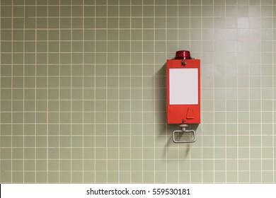 pull handle, emergency brake / fire alarm