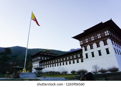 """Punakha, Bhutan - Dec-17: The Punakha Dzong, also known as Pungtang Dewa chhenbi Phodrang (meaning """"the palace of great happiness or bliss""""), an administrative centre."""