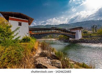 The Punakha bridge in Bhutan