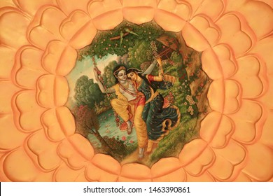 Lord Krishna Images Images, Stock Photos & Vectors