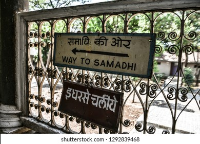 Pune,India - April 26 2015 : Sign of Way To Samadhi in Aga Khan Palace.