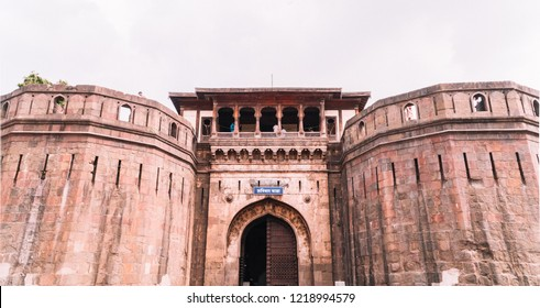 Pune/India - June 2018: Front face of the Shaniwar Wada Fort