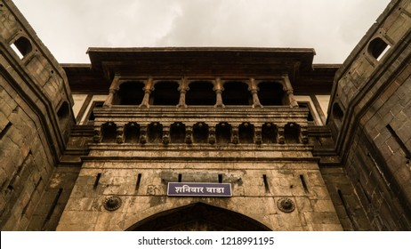 Pune/India - June 2018: Perspective shot of the Shinawar Wada Fort, Pune city, India, shot with moody lighting