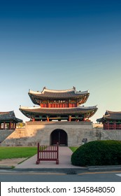 """Pungnammun Gate, south gate of city wall of Jeonju remaining from Joseon Dynasty since 1768 designated as architectural treasure No. 308 of South Korea. Translation: """"The Gate of Hunan City"""""""