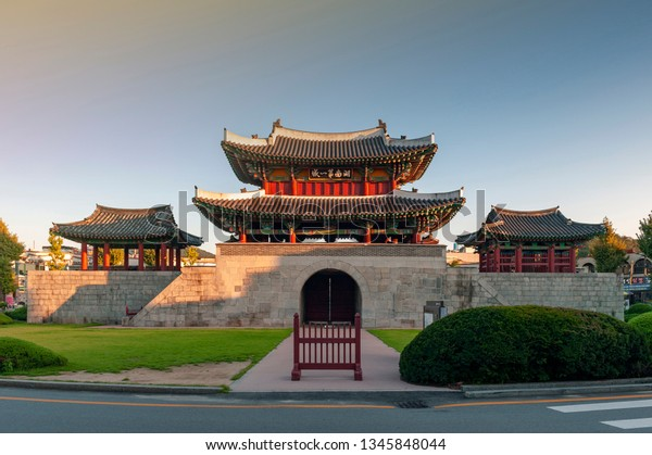 City Of South Gate >> Pungnammun Gate South Gate City Wall Stock Photo Edit Now