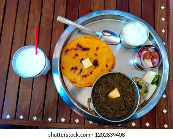 Punjabi Thali, Sarson ka Saag & Makki ki Roti