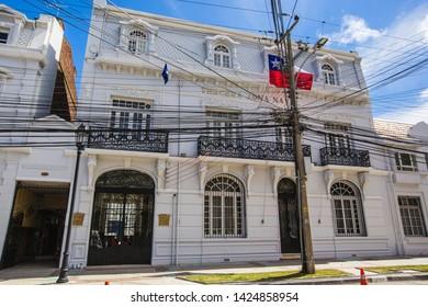 Punta Arenas, Chile - February 2019: Chilean Naval Headquarter Tercera Zona Naval, Patagonia, Chile