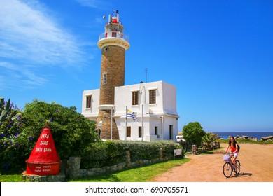 Punta Brava lighthouse in Punta Carretas, Montevideo, Uruguay. It was erected in 1876.