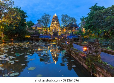 Pura Saraswati Temple with beatiful lotus pond at dusk before the dancing show, Ubud, Bali, Indonesia