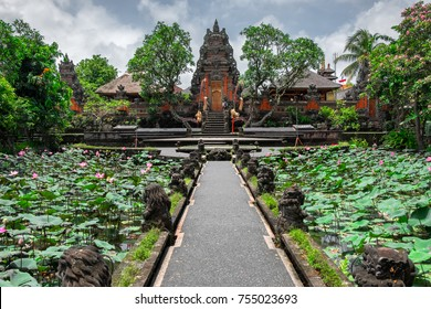 Pura Taman Saraswati (Ubud Water Palace). Temple in Bali, Indonesia