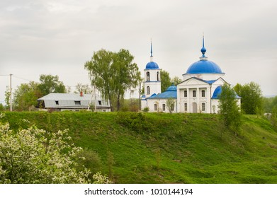 Purification church. Pereslavl, Russia