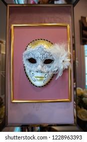 Purple silver vintage mask