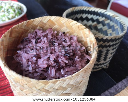 Purple Sticky Rice in Steamer Basket