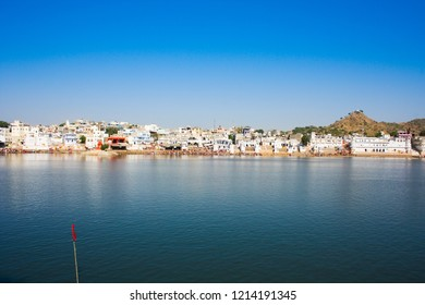 Pushkar, Ajmer, Rajasthan, India - 05 Nov 2014: Pushkar Lake Near Bhrahma Temple, the only temple in the world.