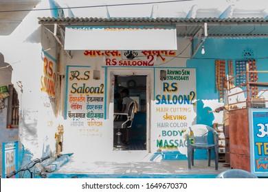 Pushkar, Rajasthan / India - November 2019 : Old times barber shop at the pushkar city