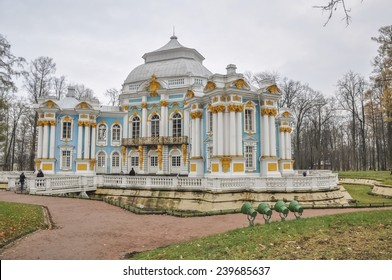 Pushkin, Leningrad region, Russia - November 4, 2014: the Hermitage Pavilion in the Park. Was opened to visitors for the first time in 70 years in 2010, the 300-year anniversary of Tsarskoye Selo.