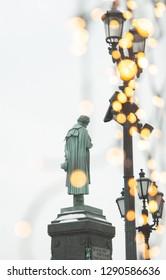 Pushkin Monument On Pushkin Square