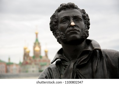 Pushkin monument in Yoshkar-Ola by day