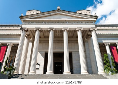 Pushkin Museum of Fine Arts in Moscow, Russia