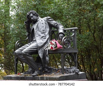 Pushkin, Russia - 15 October, 2017: The Monument Of Alexander Pushkin in Pushkin, Russia. Alexander Pushkin was a Russian poet, playwright, and novelist, and the founder of modern Russian literature.