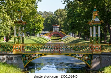 PUSHKIN / RUSSIA - AUGUST 2015: China style bridge in the park, Pushkin (Tsarskoe Selo) town, Russia