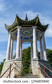 PUSHKIN / RUSSIA - AUGUST 2015: Chinese arbor (summer house) at the entrance to Catherine palace park in Pushkin (Tsarskoe Selo), Russia